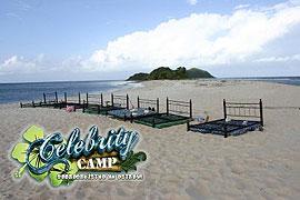 Celebrity Camp (2007)