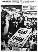 Gabi ng lagim (1960)