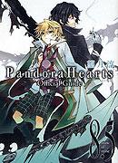 Pandora Hearts (2009)