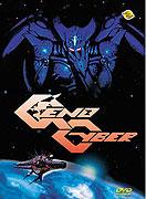 Genocyber (1993)
