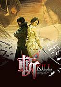 Kiru (2008)