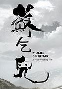 Su Qi-Er (2010)