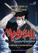 Miyamoto Musashi: Sōken ni haseru yume (2009)