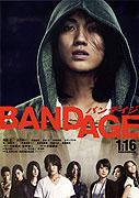 Bandeiji (2010)