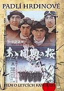 Padlí hrdinové (1967)