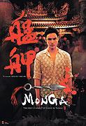 """Monga<span class=""""name-source"""">(festivalový název)</span> (2010)"""