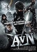 Alien Vs Ninja! (2010)