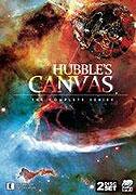 Hubbleovy obrazy (2007)