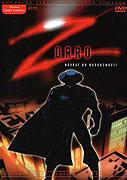 Zorro: Návrat do budoucnosti (2007)