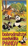Dobrodružství medvídka Pandy (1973)
