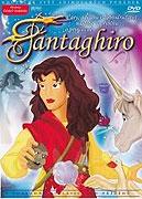 Fantaghiro (2000)