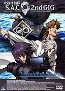 Kōkaku kidōtai: S.A.C. 2nd GIG - Individual Eleven (2006)