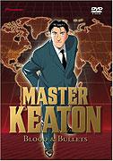 Master Keaton (1999)