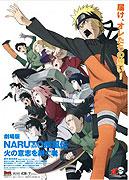 Gekijōban Naruto: Shippūden - Hi no ishi o tsugu mono (2009)
