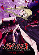Dance In The Vampire Bund (2010)