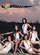 Love Asia (2006)