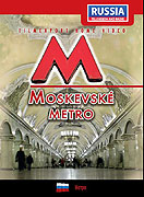 Moskevské metro (2009)