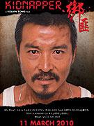 Bang fei (2010)