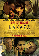 Nkaza (2011)