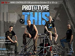Prototype This! (2008)