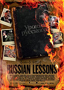 Russian Lessons (2009)