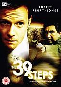 39 stupňů (2008)