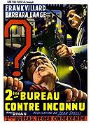 Deuxième bureau contre inconnu (1957)