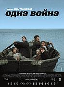 "Jedna válka<span class=""name-source"">(festivalový název)</span> (2009)"