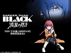 Darker than Black: Ryūsei no Gemini (2009)