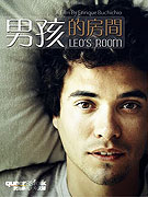 Cuarto de Leo, El (2009)