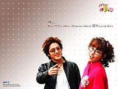 Baek Seol Gong Ju (2004)