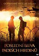 Poslední bitva padlých hrdinů (2004)