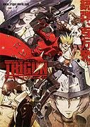 """Trigun: Rachot v Badlands<span class=""""name-source"""">(festivalový název)</span> (2010)"""