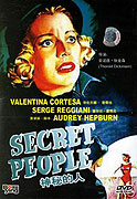 Secret People, The (1952)