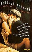 Venušina delta (1994)