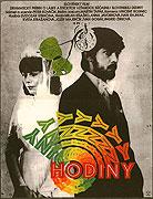 Hodiny (1980)