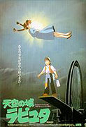 Tenkū no shiro Laputa (1986)