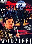 Předtanečník (1978)