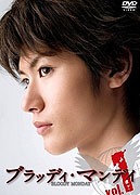Buraddi mandei (2008)