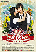 Jangnanseureon Kiss (2010)