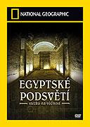 Egyptské podsvětí - Stezka na věčnost (2008)