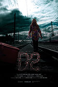 D2 (2010)