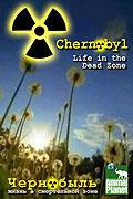 Černobyl: život v mrtvé zóně (2007)