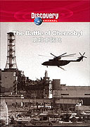 Bitva o Černobyl (2006)