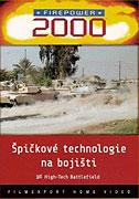 Firepower 2000 - Špičkové technologie na bojišti (2000)