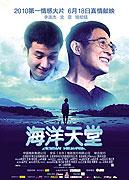 Haiyang tiantang (2010)