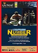 Mizející číslo (2007)