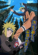 Gekijōban Naruto: Shippūden - The Lost Tower (2010)