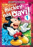 Disney skvělá zábava! (2009)
