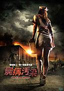 Dead Rising (2010)